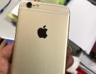 苹果 6S 64G 国行 发票丢 大概还有3个月多的保修