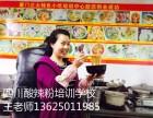 厦门小吃培训王大全美食工作室特色创业小吃开店培训