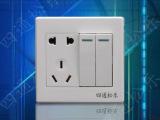 供应特价产品 工程款 一开带二、三孔单控开关 一开五孔插座