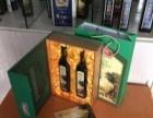 春节送礼就送健康食品--------橄榄油