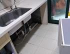 广州橱柜维修服务