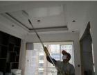 厦门专业油漆翻新 旧居套房墙壁滚涂料 粉刷 墙面防霉处理