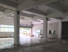 秀洲区独门独院17000多层配套齐全适合多种行业