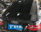 奥迪 A6L 2011款 2.4 CVT 技术型-精品二手车.可