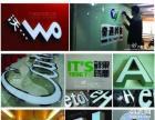 桦晨广告喷绘招牌、广告设计、印刷、展览展会夜景亮化