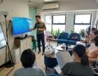 石景山门头沟英语培训 0基础课程 外教一对一课程