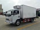 惠州市东风多利卡4.2米冷藏车蔬菜水果保鲜车厂家现车供应