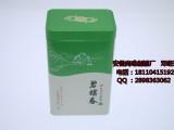 扬州茶叶铁罐定制-淮安马口铁盒生产厂家-安徽尚唯制罐厂