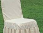 音响灯光出租|专业婚庆音响|竹节椅出租一手价格