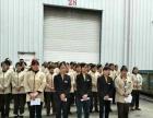 广州越秀区家庭保洁 物业保洁 洁净专家找汇侨物业