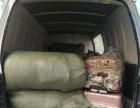 大小货车/面包车/搬家拉货长短途租车