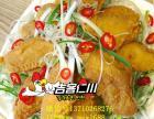 正宗韩国炸鸡加盟 韩式炸鸡 特色小吃 吉客仁川