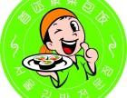 紫菜包饭小吃加盟