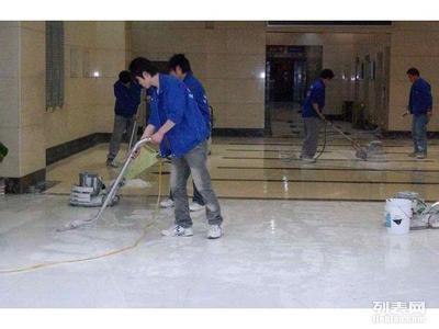 日常保洁 开荒保洁 玻璃清洗 石材翻新/养护 物业保洁