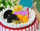 元江县创意蛋糕定制水果蛋糕预定鲜奶高档蛋糕送货上预