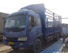 重庆9.6米大货车出租 江北区 渝北区 沙坪坝区
