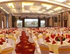 郑州会议场地,郑州酒店会议室一站式预订