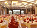 鄭州會議場地,鄭州酒店會議室一站式預訂