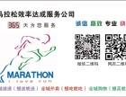 更靠谱 更专业的跑腿服务:哈尔滨马拉松跑腿代办服务公司
