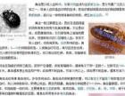 广州杀虫公司 广州除臭虫公司 广州灭臭虫公司