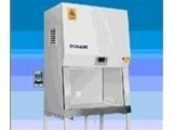 BSC-1100IIB2-X生物安全柜性能及用途