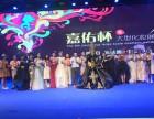 义乌专业学化妆美甲纹绣全国50多家连锁