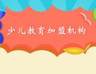 上海付星(主持人)加盟找艺尚蓝天,让你安心开店信任为股肱,