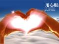 欢迎访问)咸阳新飞冰箱官方网站各点售后服务报修电话欢迎您