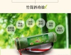 原竹生态竹酒