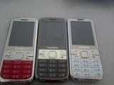 批发低价全盈E9,电信3G手机,2.4屏