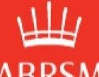 英皇ABRSM钢琴演奏专业教学辅导培训