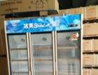 全新商用冷柜,保鲜柜,水果风幕柜,蛋糕柜,冷库安装