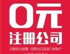 北京公司注册 提供实际地址 食品流通证办理