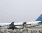 长沙专业航空托运,航空快递,国际空运