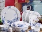 陶瓷餐具价格 陶瓷餐具批发 散件餐具定制