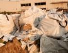 工业垃圾清除 工业垃圾处理及回收 工业垃圾清运 固废垃圾清理