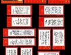 珍邮全面胜利万岁邮票的市场趋势河北回收纸币