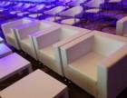 朝阳沙发租赁-朝阳沙发出租-朝阳沙发租借-沙发价格