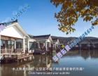 南京大学生团体出游去哪边