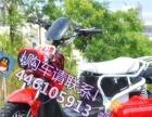 新能源四轮电动车老年代步车