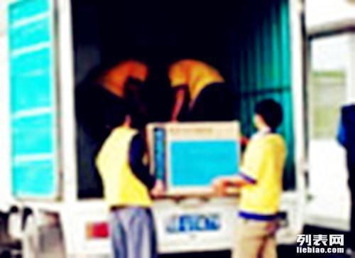 南京喜顺搬家专业居民 单位 企业 学院 厂房 货物上下楼