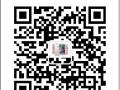 郑州中原上班族分期买手机需要提供那些证件三星S8分期商家地址