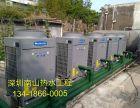 深圳南山区南头空气能热泵热水工程酒店宾馆发廊SPA热水报价