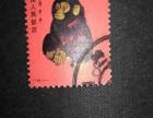 沈阳上门回收邮票大版年册T46猴票80年猴票生肖大版票回收