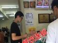 火老头脆皮鸡饭烤肉饭加盟 中式快餐 杭州