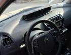 雪铁龙世嘉2014款 世嘉-三厢 2.0 手动 VTS版 品悦型