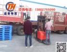 广州市南沙区黄阁/全国物流专线/国内货运公司