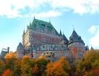 办理魁省移民需要多少钱?
