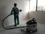 上海墙面粉刷 墙面翻新 全程无胶水 无甲醛 环保施工