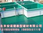哈尔滨高温乙烯基玻璃鳞片胶泥生产厂家